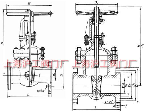 钢制楔式闸阀外形及结构尺寸