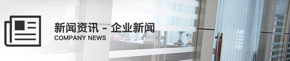 沪工阀门新闻中心
