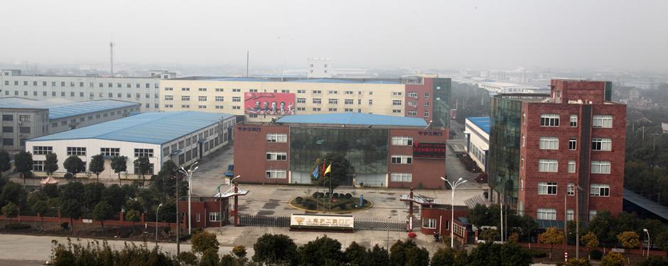 沪工阀门集团厂区远景