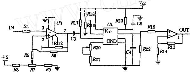 应用-部分电路原理(图2)