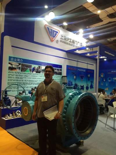 上海沪工阀门厂参加第五届 FLOWEX CHINA 上海国际泵管阀展 图4