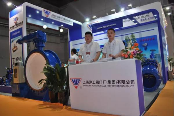 上海沪工阀门厂参加第五届 FLOWEX CHINA 上海国际泵管阀展 图1