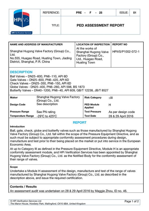 欧盟 CE 认证证书第1页-上海沪工阀门厂(集团)有限公司