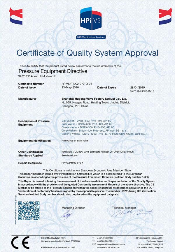 欧盟 CE 认证证书 - 上海沪工阀门厂(集团)有限公司